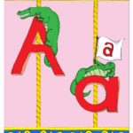 Alphabet for Kids: Cute Carousel Alphabet