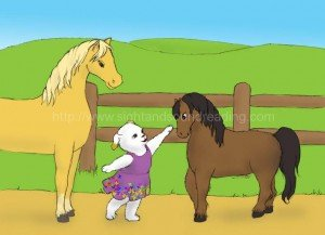 puppy, horse and pony interact: flashcards, teaching phonics to struggling readers, interactive books, free reading tutor, learn to read, reading programs, word ladders, learning teaching aides,