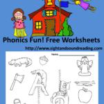 Fun Phonics Friday!  (Free phonics worksheets!)