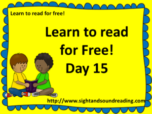 how to teach reading, phonics, multisensory methods to teach reading, home schooling, worksheets, kindergarten reading, explicit phonics instruction, Help your child to read in 120 days, tutor to learn to read,