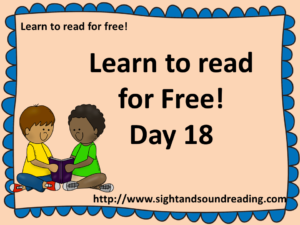 free preschool games, kindergarden, phonics online practice, reading and writing , teaching, learning games, free printable worksheets reading skills ladders, children activities, free worksheets,