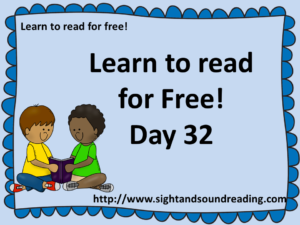 word ladders, preschool activities, basic sight vocabulary, teaching sight words to struggling readers, Help your child to read in 120 days, phonics program for struggling readers, reading help for dyslexia, preschool education, phonics lessons, reading programs, kindergarden, video tutor learn to read,