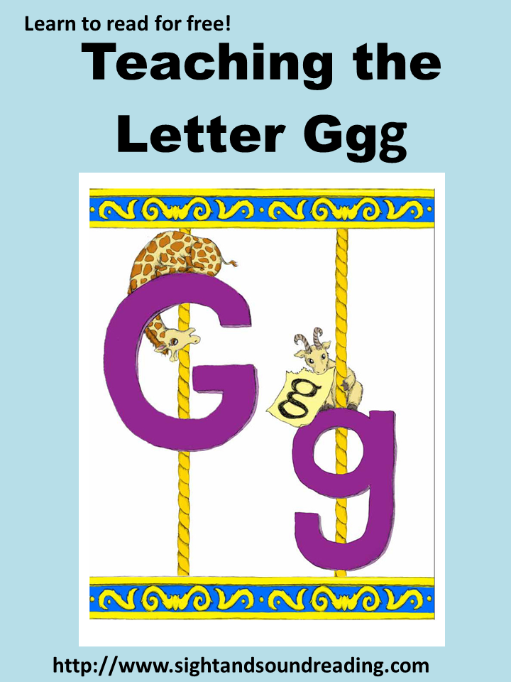 Teaching the confusing letter Gg