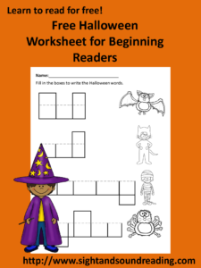 Halloween Worksheet great for kindergarten or first grade. More free worksheets can be found at https://www.sightandsoundreading.com