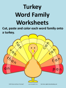 Word Family Turkey worksheets! Visit https://www.sightandsoundreading.com for more fun resources to teach beginning reading.
