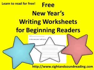 Goal setting worksheet for kids. It is a great time to set goals for the new year! Get your free worksheet at https://www.sightandsoundreading.com