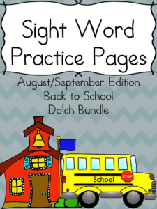 sight-word-bundle-01