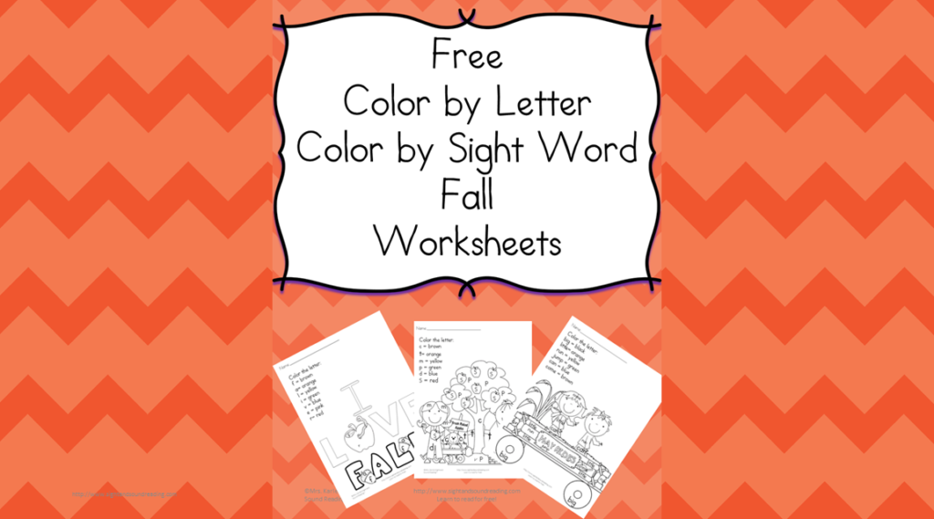 Printable Fall Coloring Pages -Free Color by letter and color by sight word worksheets just in time for fall!