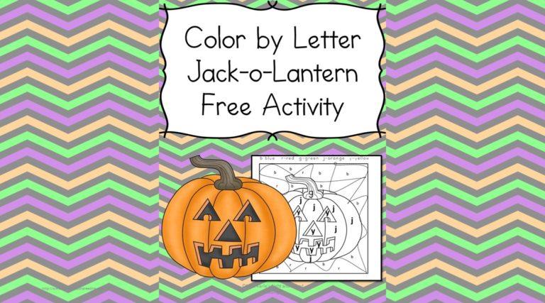 Halloween Phonics Worksheet:  Pumpkin Color by Letter