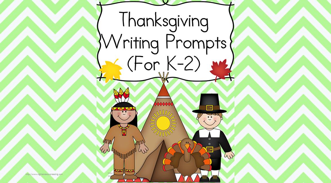 thanksgivingday essay