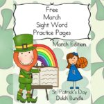 March Sight Word Worksheets