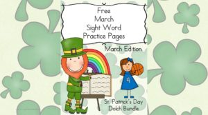 Free March Sight Word Worksheets