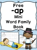 Teach the ap word family using these at cvc word family worksheets. Students make a mini-book with different words that end in 'ap'. Cut/Paste/Tracing Fun