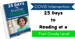 25 Days to Reading at a first grade level