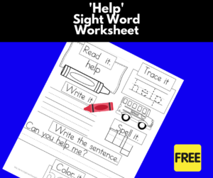 Help Sight Word Worksheet