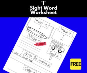 I Sight Word Worksheet