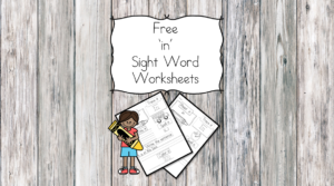 in Sight Word Worksheets -for preschool, kindergarten, or first grade - Build sight word fluency with these interactive sight word worksheets