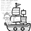 Pete the Cat inspired Literacy Activities for his Treasure Map pirate book