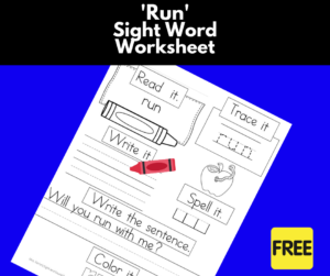 Run Sight Word Worksheet