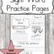 Sight Word Worksheet Bundle Title Image