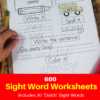 600 School fun Sight Word worksheets