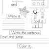 Sample Sight Word Worksheets
