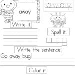 Sample Sight Word Worksheets
