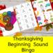 thanksgiving-bingo