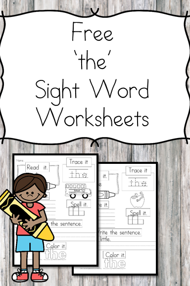 the Sight Word Worksheet -for preschool, kindergarten, or first grade - Build sight word fluency with these interactive sight word worksheets