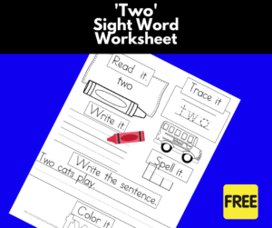 Two Sight Word Worksheet