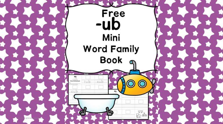 UB CVC Word Family Worksheets